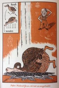 Unglückliche Flugversuche: Super Illustrationen von Atak in Jim Dodge, FUP. München, Zürich: Piper, 2002.