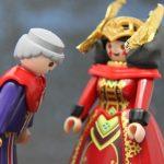 Palpatine und Amidala